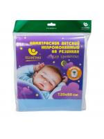 Наматрасник для детской кровати из ПВХ клеенки 120*60 см