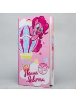 Фотоальбом 300 фото 10х15 см в твердой обложке My Little Pony