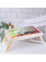 Столик для завтрака складной с салфеткой Любимой бабушке 43 х 28 см
