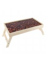 Столик для завтрака складной Зёрна Кофе 50 х 30 см без ручек