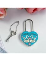 Свадебный замок с ключиком Любовь Навсегда голубой лебеди