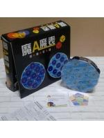 Часы Рубика (Magic Clock Cube Puzzle) УЦЕНКА