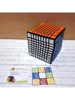 Скоростной кубик Рубика YuXin 9x9 HuangLong