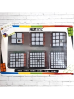 Набор скоростных кубиков MoYu Cubing Classroom Gift Packing with 6 cubes 2x2-7x7