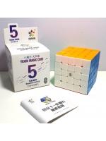 Скоростной кубик Рубика YuXin Black Kirin 5x5