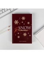 Ежедневник Скетчбук Snow princess А5 180 листов 20 х 13 см