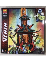 Конструктор Lari 11489 Ninja Императорский храм Безумия