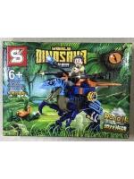Конструктор Dinosaur 1502A Динозавр синий с наездником Вооруженный велоцираптор