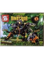 Конструктор Dinosaur 1504С Динозавр черный Ящер 232 детали