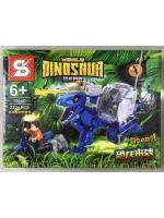 Конструктор Dinosaur 1504D Динозавр синий с будкой 232 детали