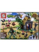 Конструктор SY1492 Нападение на садовый домик Растения против Зомби
