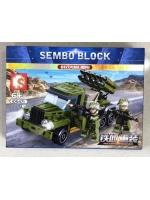 Конструктор Sembo Block 105471 Ракетный обнаружитель мин Type 81