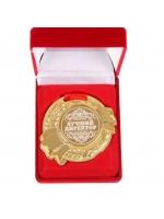Медаль в бархатной коробке Лучший директор