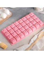 Силиконовая форма для творчества, мыловарения и выпечки 35×18×3 см Алфавит 32 ячейки