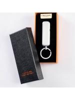 Зажигалка электронная USB в подарочной коробке на брелоке с фонариком хром 6х12 см