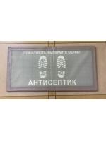 Дезинфицирующий коврик для дезинфекции обуви дезбарьер 50 x 100 см