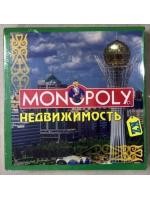Настольная игра Монополия Недвижимость КЗ  Monopoly Kz