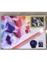 Набор для творчества Алмазная мозаика 5D 30 х 40 в ассортименте