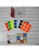 Наклейки Gan 3-56 на скоростной кубик Рубика